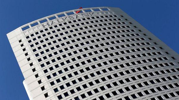 مصرفي تركي يحاول مجددا إبطال محاكمته في قضية عقوبات أمريكية