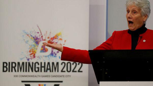 رسميا برمنجهام تستضيف ألعاب الكومنولث 2022