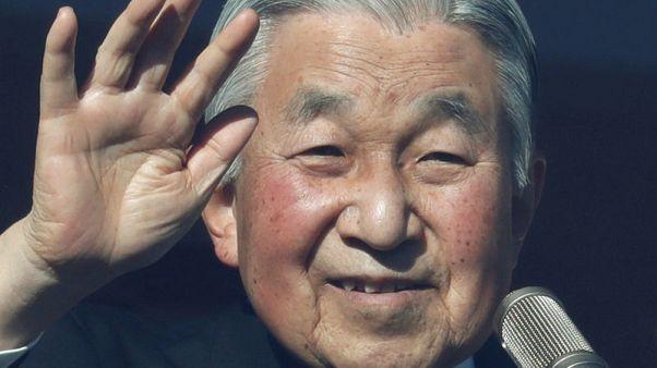 أعداد قياسية تهنئ إمبراطور اليابان بعيد ميلاده الرابع والثمانين