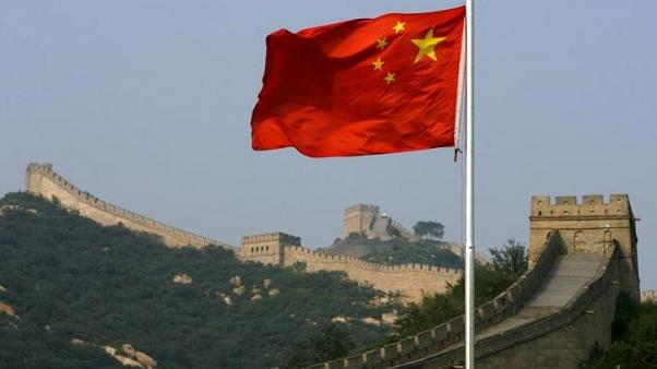 China says its people have more civil, political rights than ever before