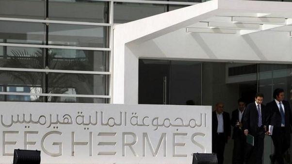 مقابلة-هيرميس تسعى لإدارة مشروعات طاقة متجددة بقدرة 400-500 ميجاوات في مصر خلال 3 سنوات
