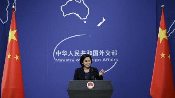 الصين تدعو إلى جهود بناءة لتخفيف التوترات في شبه الجزيرة الكورية