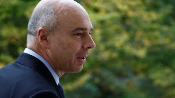 وزير المالية الروسي: المحترفون فقط يجب أن يتداولوا العملات الرقمية
