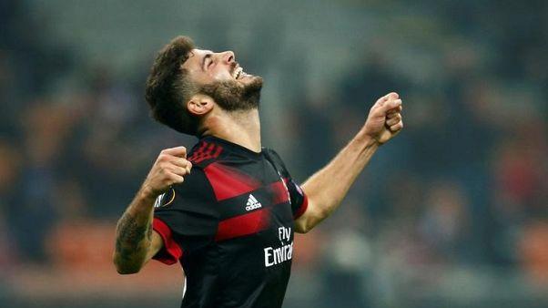 تعادل ميلانو ولاتسيو بدون أهداف في ذهاب قبل نهائي كأس ايطاليا