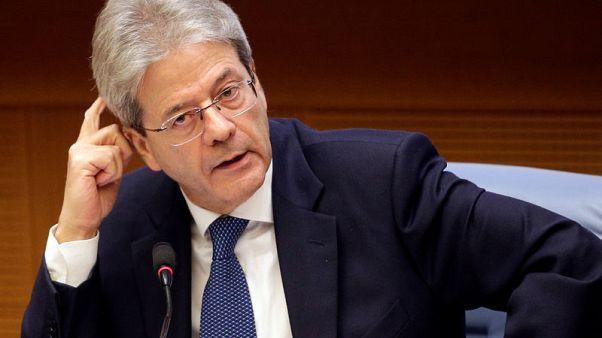 الرئيس الإيطالي يحل البرلمان قبيل انتخابات