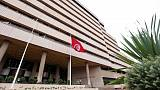 التضخم في تونس يرتفع إلى 6.3 بالمئة بنهاية نوفمبر