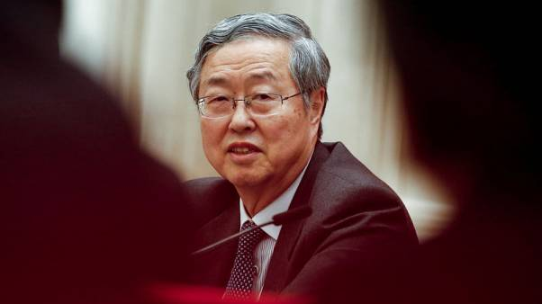 China central bank chief reiterates prudent monetary policy for 2018