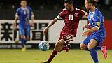 قطر حاملة اللقب تودع خليجي 23 بالتعادل مع البحرين 1-1