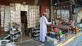 بيانات الناتج المحلي الإجمالي تظهر تعافي اقتصاد قطر من المقاطعة