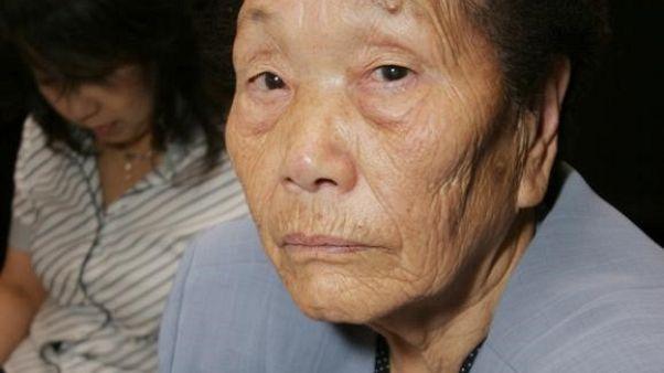 Korean 'comfort woman' dies in Tokyo, age 95, as issue clouds Seoul-Tokyo ties