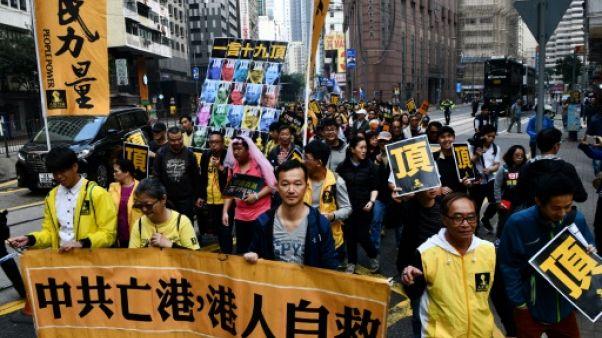 Manifestation à Hong Kong contre le placement d'une gare sous contrôle chinois