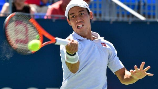 Tennis: Nishikori déclare forfait pour l'Open d'Australie
