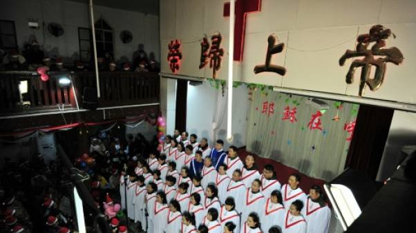 Chine: le Vatican pourrait reconnaître sept évêques nommés par Pékin