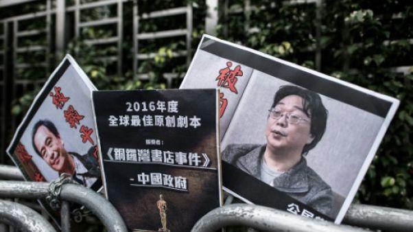 """Stockholm dénonce l'enlèvement """"brutal"""" d'un libraire suédois en Chine"""