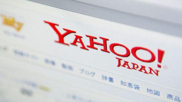 SoftBank, Yahoo Japan, Aeon plan to launch online retail business - NHK
