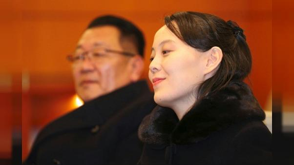 Kim Yo Jong, la puissante princesse de Corée du Nord