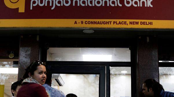 مصدر بالشرطة الهندية: القبض على 3 أشخاص في قضية احتيال مصرفي