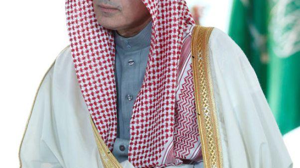 السعودية ترفض اقتراحا قطريا باتفاق أمني على غرار الاتحاد الأوروبي