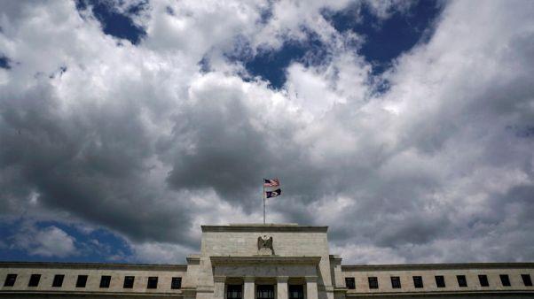 عوائد السندات الأمريكية تقفز بعد نشر محضر اجتماع مجلس الاحتياطي