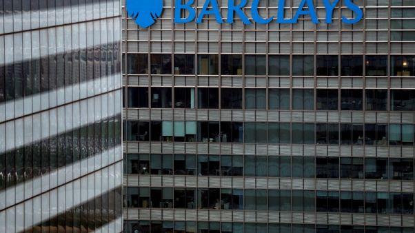أجر المرأة نصف أجر الرجل في المتوسط بقطاع العمليات الدولية لبنك باركليز
