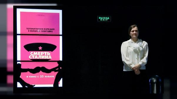 Russie: amende pour un cinéma qui avait montré une comédie interdite sur Staline