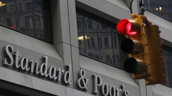 إس آند بي: ديون الحكومات ستسجل مستوى قياسيا عالميا جديدا هذا العام