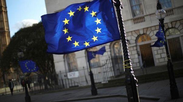 أوروبا تعد تشريعا لإجبار الشركات على تقديم بيانات شخصية مخزنة بالخارج