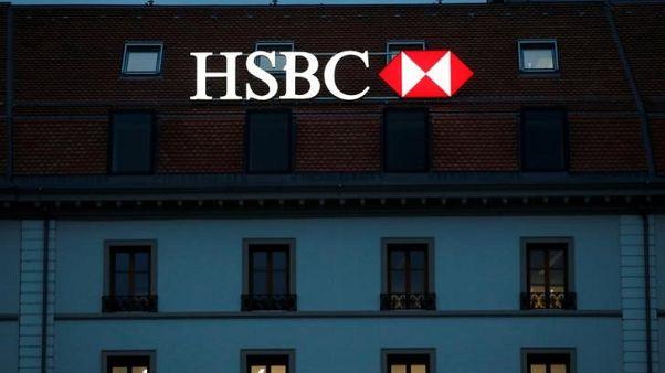 مصادر: الشارقة تختار بنوكا لترتيب إصدار لصكوك مقومة بالدولار