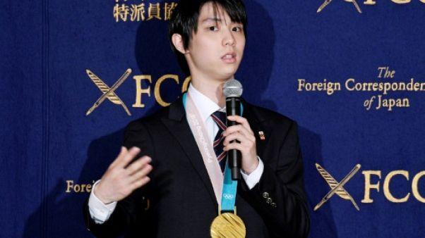 """JO-2018: Hanyu veut """"relever le défi"""" du quintuple saut en patinage artistique"""