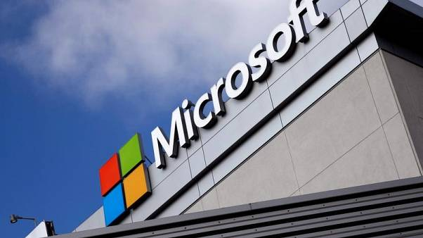 المحكمة العليا الأمريكية تفصل في خلاف بين مايكروسوفت ووزارة العدل