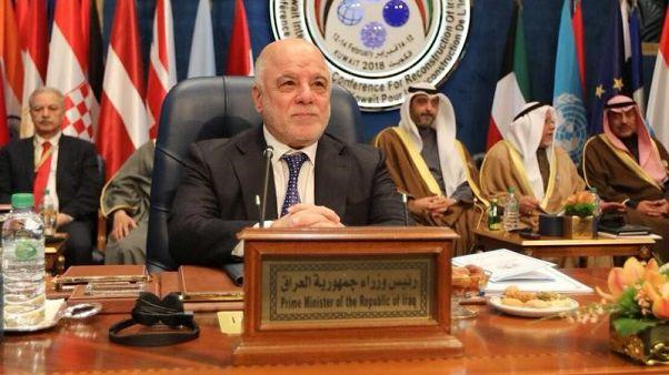 زيادة تدفقات النفط عبر خط أنابيب كردستان العراق إلى 360 ألف ب/ي