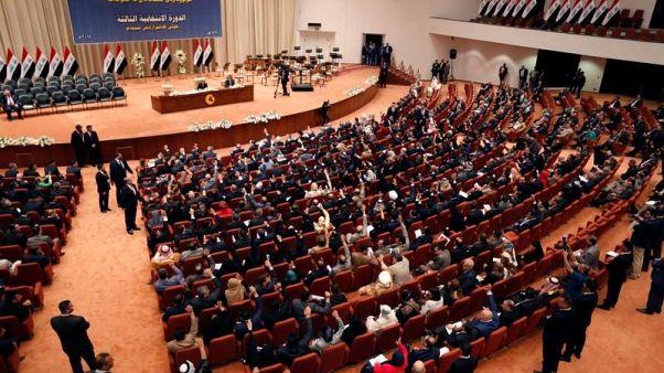 برلمان العراق يطلب من الحكومة وضع جدول زمني لانسحاب القوات الأجنبية
