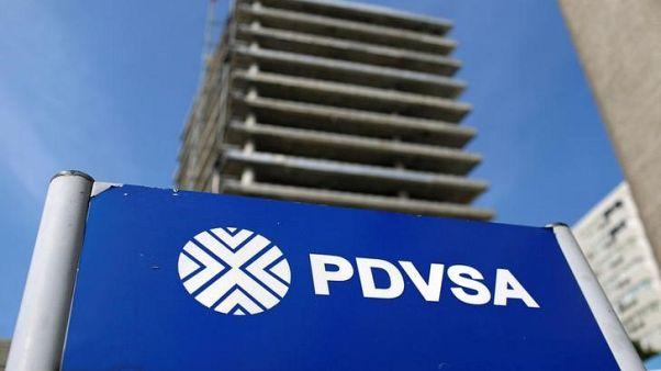 حصري- مصدر: أمريكا تبحث فرض عقوبات نفطية واسعة النطاق على فنزويلا