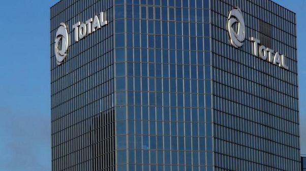 توتال تتوسع في ليبيا بشراء حصة في الواحة من ماراثون