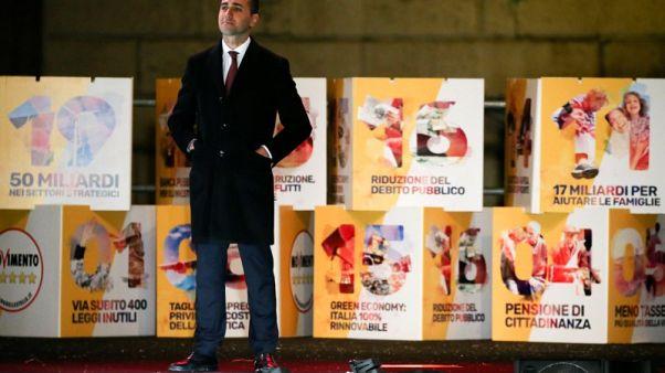 انتخابات برلمانية في إيطاليا مع تقدم يمين الوسط