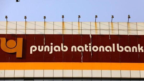 الشرطة الهندية: مسؤول ببنك البنجاب حصل على ذهب كرشوة في قضية احتيال