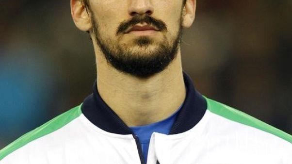 تأجيل مباريات الدوري الايطالي المقررة الأحد بعد وفاة أستوري
