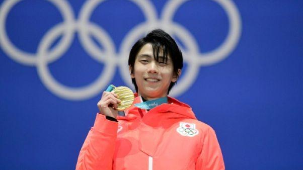 Patinage artistique: le champion olympique Hanyu n'ira pas aux Mondiaux