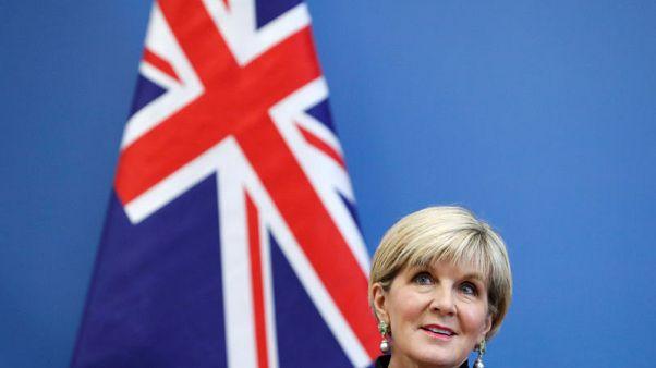 نظرة فاحصة-معاهدة لاستراليا وتيمور الشرقية تتيح استغلال غاز بقيمة 65 مليار دولار