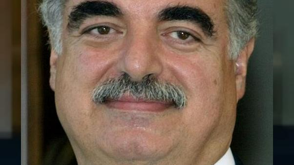 محكمة دولية: الأدلة كافية للمضي في قضية اغتيال الحريري