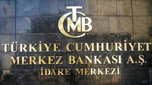 المركزي التركي يبقي الفائدة دون تغير وسط تضخم في خانة العشرات