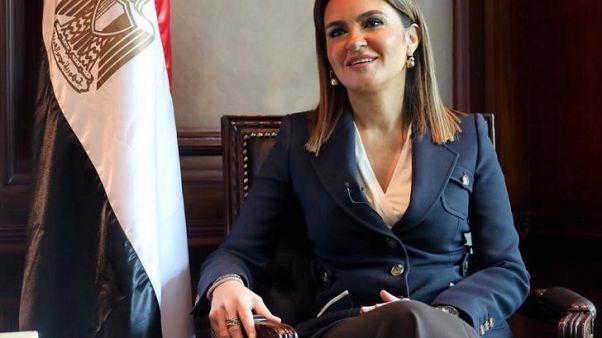 وزيرة: مصر تتسلم المليار دولار الأخيرة من قرض البنك الدولى