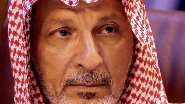 وزير سعودي: تأجيل القمة العربية المقررة بالرياض إلى أبريل