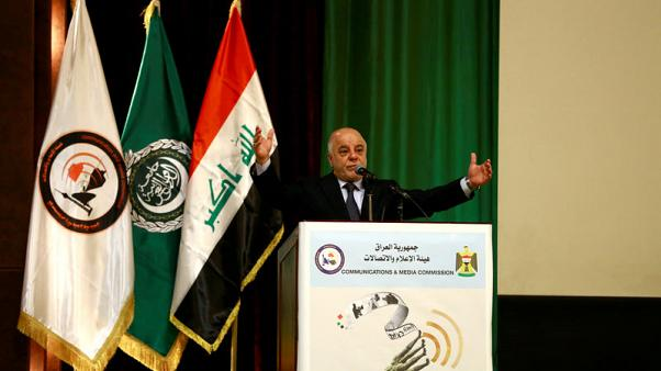 Iraq's Shi'ite militias formally inducted into security forces