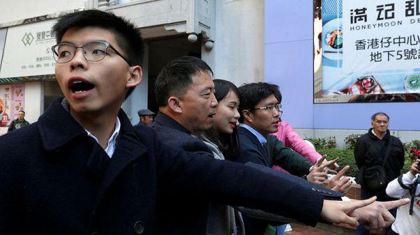 المطالبون بالديمقراطية في هونج كونج يسعون للفوز في انتخابات تكميلية