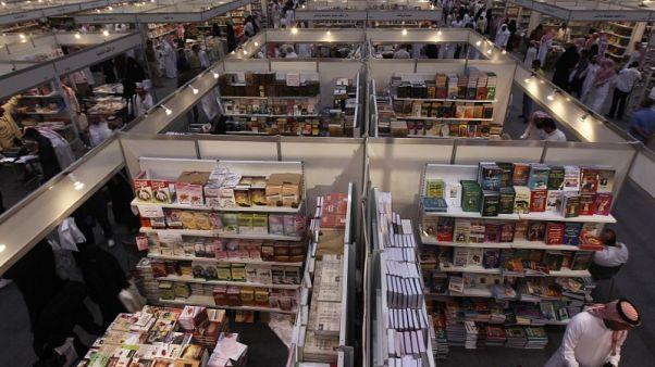أكثر من 60 ألف عنوان في معرض الرياض الدولي للكتاب