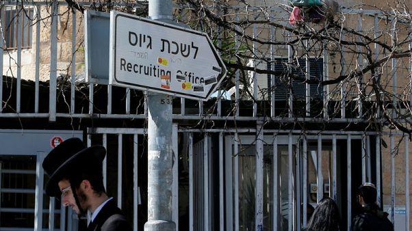 الإسرائيليون منقسمون بشأن إعفاء اليهود المتدينين من أداء الخدمة العسكرية