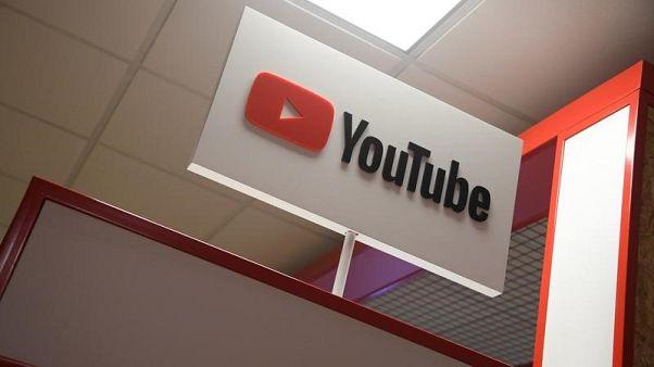 يوتيوب تعرض نصوصا من ويكيبيديا إلى جانب ملفات فيديو عن نظرية المؤامرة