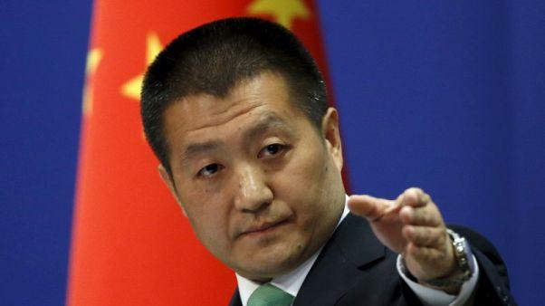 الصين تقول التجارة مع أمريكا يجب ألا تكون لعبة صفرية