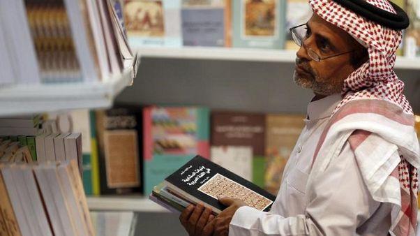 انطلاق معرض الرياض الدولي للكتاب بمشاركة 520 دار نشر من 27 دولة